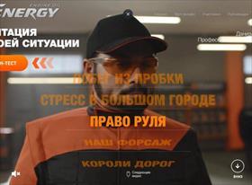 Газпромнефть G-energy