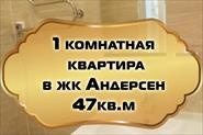 Ремонт 1к квартиры