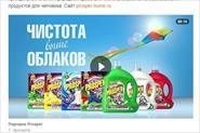 Реклама в Одноклассниках (MyTarget)