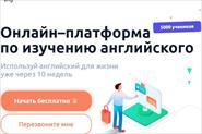 Школа Английского Языка в Украине||Target FB