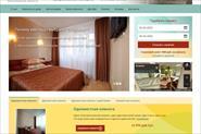 Сайт гостиницы под ключ