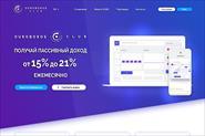 Официальный сайт валюты OUROBOROS