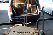 Работа на Авто