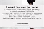 Сайт с нуля + мобильная версия
