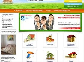 Сайт риэлторов компании КРАММ