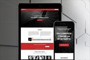 Логотип и сайт ООО