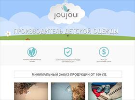 Магазин детской одежды на Opencart