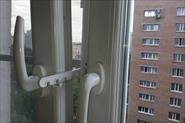 Окна в квартире