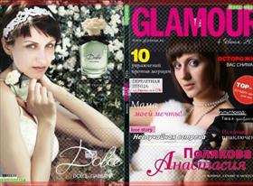 Подарочные журналы