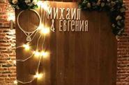 Оформление Свадьбы. Декор. Флористика