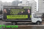Монтаж пленки Orajet на грузовой фургон.