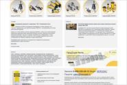 Дизайн сайта Серозак