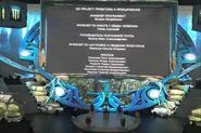 Мероприятие в «ВТБ Арена»