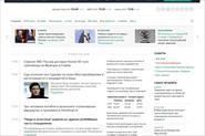 Пример самописного новостного сайта