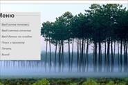 База данных для управленческого учета в Excel и интерактивные отчеты
