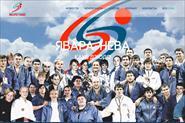 yawara.spb.ru