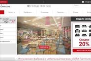 Создание сайтов Интернет-каталогов и магазинов