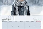 Календари с авторскими иллюстрациями
