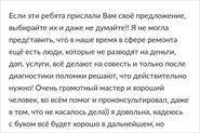 Лучший отзыв))