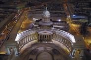 Фото с воздуха(архитектура)