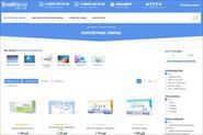 Кейс №4 - Интернет-магазин для продажи контактных линз(гео - Россия).