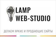 Разработка, создание и продвижение интернет сайтов под ключ