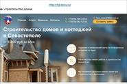 Оптимизация контекстной рекламы для строительной кампании