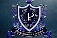 Лого, монограммы, герб
