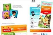 Соц.сети, инфографика, digital-графика