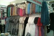 Закупка текстиля