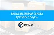 DelyCon