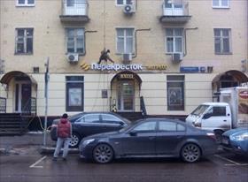 Услуги клининга в Москве – удобно и профессионально.