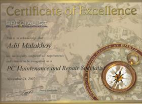 Профессиональные сертификаты