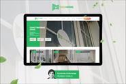 Веб разработка - Сайт